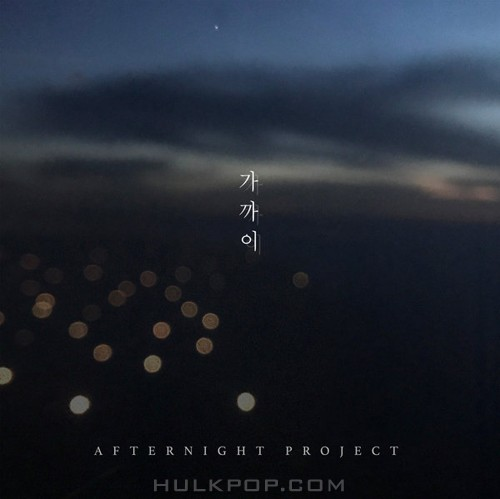Afternight Project – Closer – EP