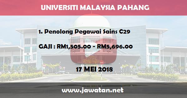 Job in Universiti Malaysia Pahang (UMP) (17 Mei 2018)