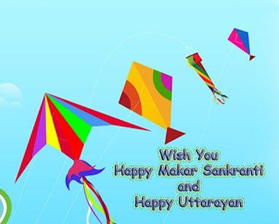 Happy Makar Sankranti Quotes 2015 Collection
