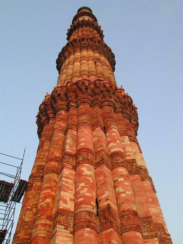 Image of Qutub Minar Delhi