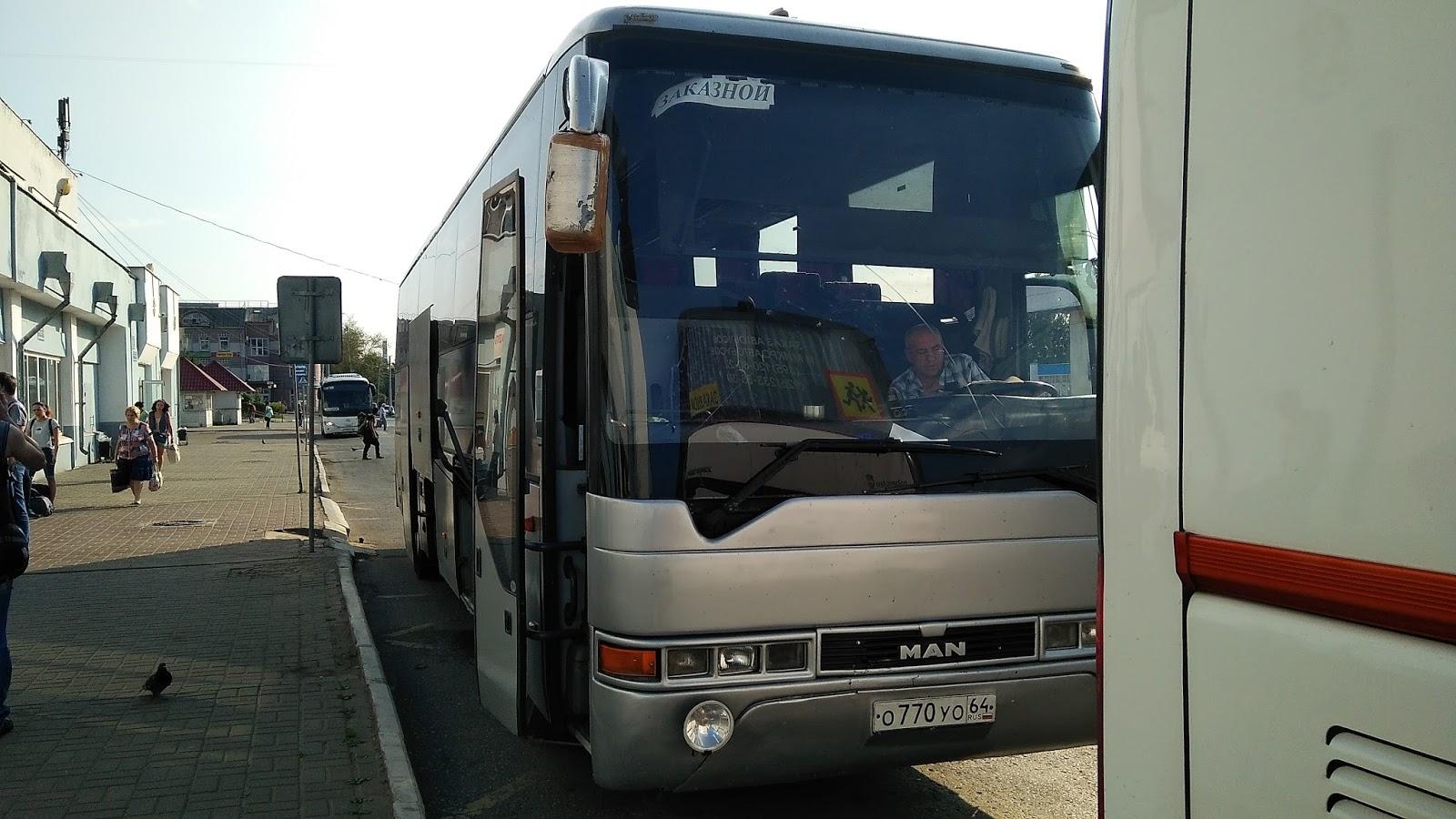 Секс касание автобус улице пензы групповое