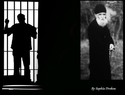 (A… thief for God! Elder (Geron) Paisios)«Sophia Drekou»Aenai-EpAnastasi