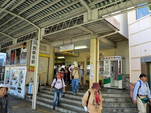 Nishi Kuwana Station, Mie Prefecture