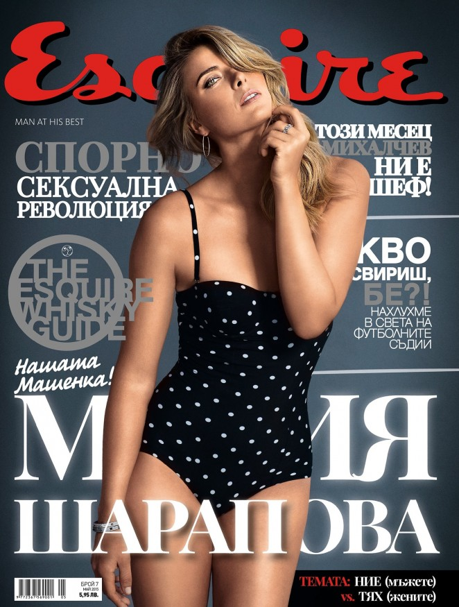 Maria Sharapova shows off curves in a swimsuit for Esquire Bulgaria May 2015
