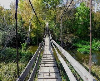 Нелиповка. Мост через Кривой Торец