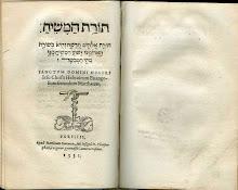 Mateo Hebreo de Shem Tov  en PDF