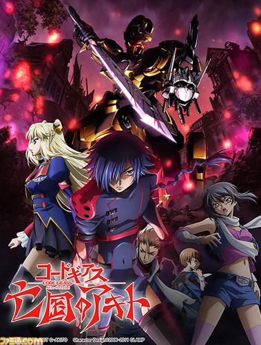 Code Geass Filme Akito the Exiled Subtitrat Episodul 2