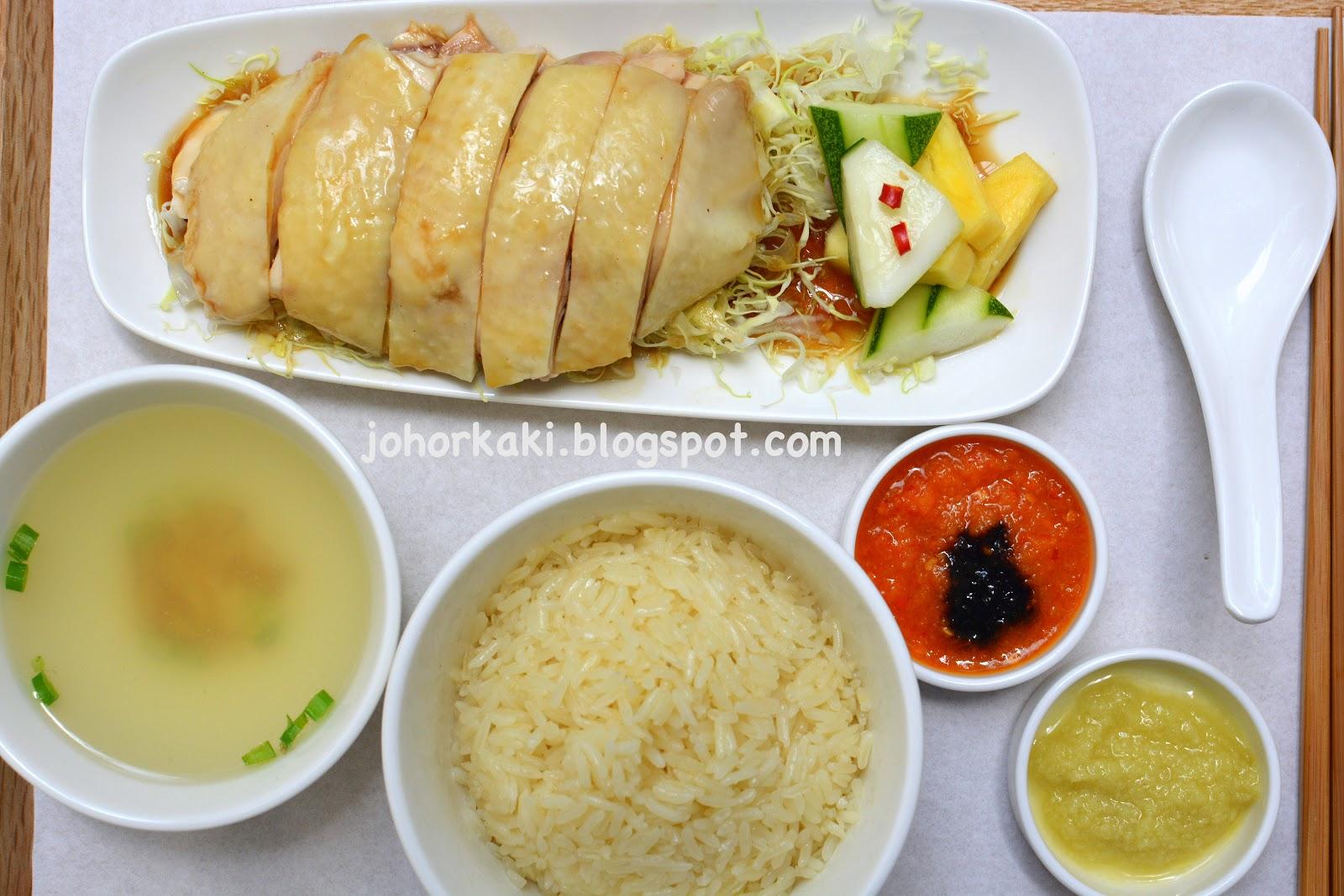 Chop Food Court
