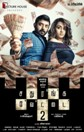Trisha, Arvind Swamy in New Upcoming Tamil movie Sathuranga vettai 2 movie Poster, release date, star cast, hit or flop