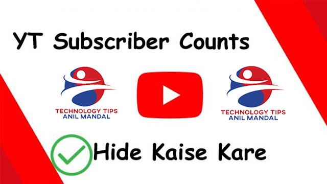 How to Hide YouTube Channel Subscriber Count
