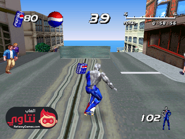download pepsi man full for pc