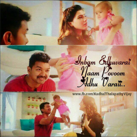 Vijay Movies Images With Love Quotes & Meme Tag : Theri