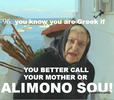 Old Memories And New Ones Keep Popping Up In My Head Of Growing Up In A Greek Family Here Are Some Of The Ones Ive Made