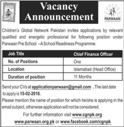 Children's Global Network Pakistan Jobs 2018