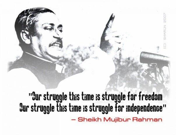 history 15 august bangladesh