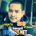 KHEM The Best Collection (All-in-One)