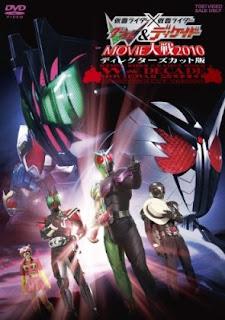 Kamen rider decade episode 2 download.