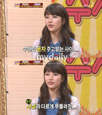 kim soo hyun and suzy dating rumor