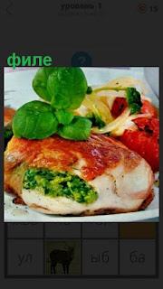 460 эмоций на блюде готовое филе с зеленью 1 уровень