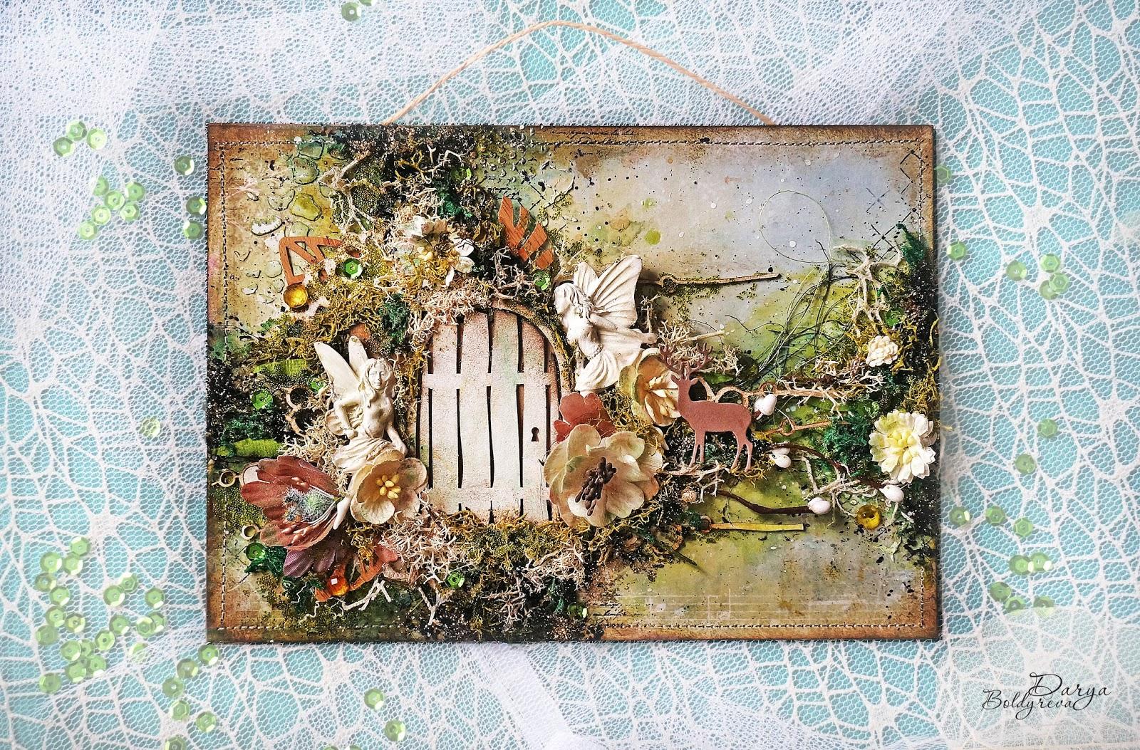 Про дом, открытка на холсте
