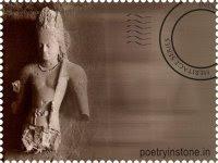கல்லிலே கலைவண்ணம் கண்டோம்