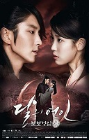 Moon Lovers: Scarlet Heart Ryeo