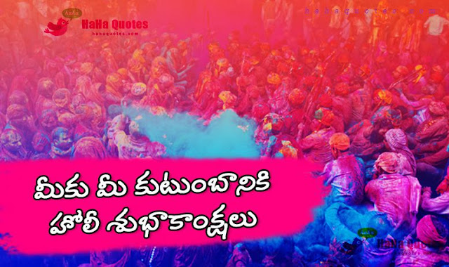 Happy Holi Sms, Images, Quotes in Tamil Language