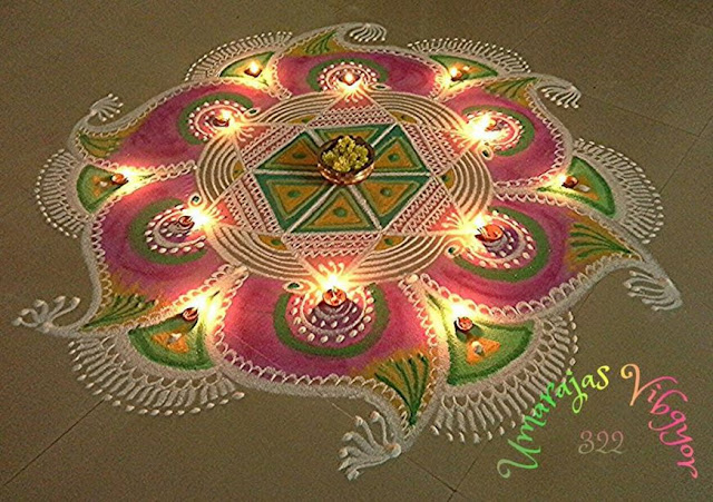 Rangoli Kolam Designs latest for Sankranti 2017