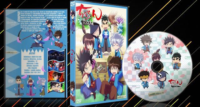 Chiruran: Nibun no Ichi | Cover DVD |