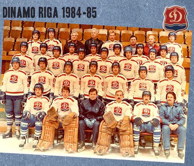 Динамо Рига 1984 состав команды