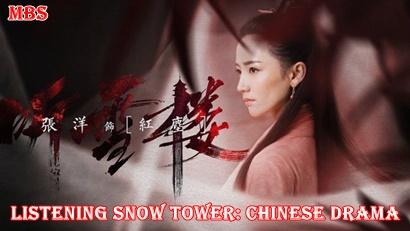 Listening Snow Tower trailer
