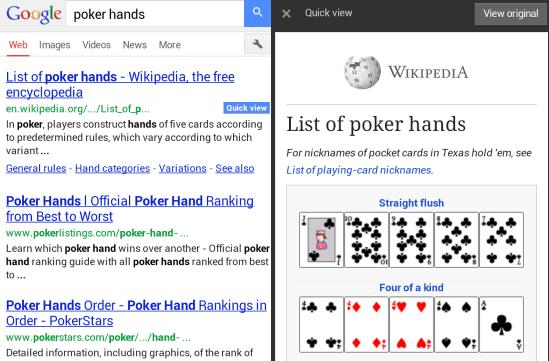 Google Quick View