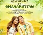 Adventures of Omanakuttan 2017 Malayalam Movie Watch Online
