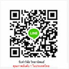 Add Line NOW!!!!