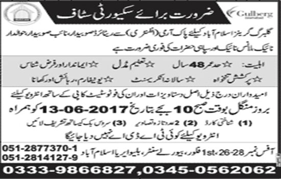Security Staff Jobs in Gulberg Greens Islamabad 7 June 2017