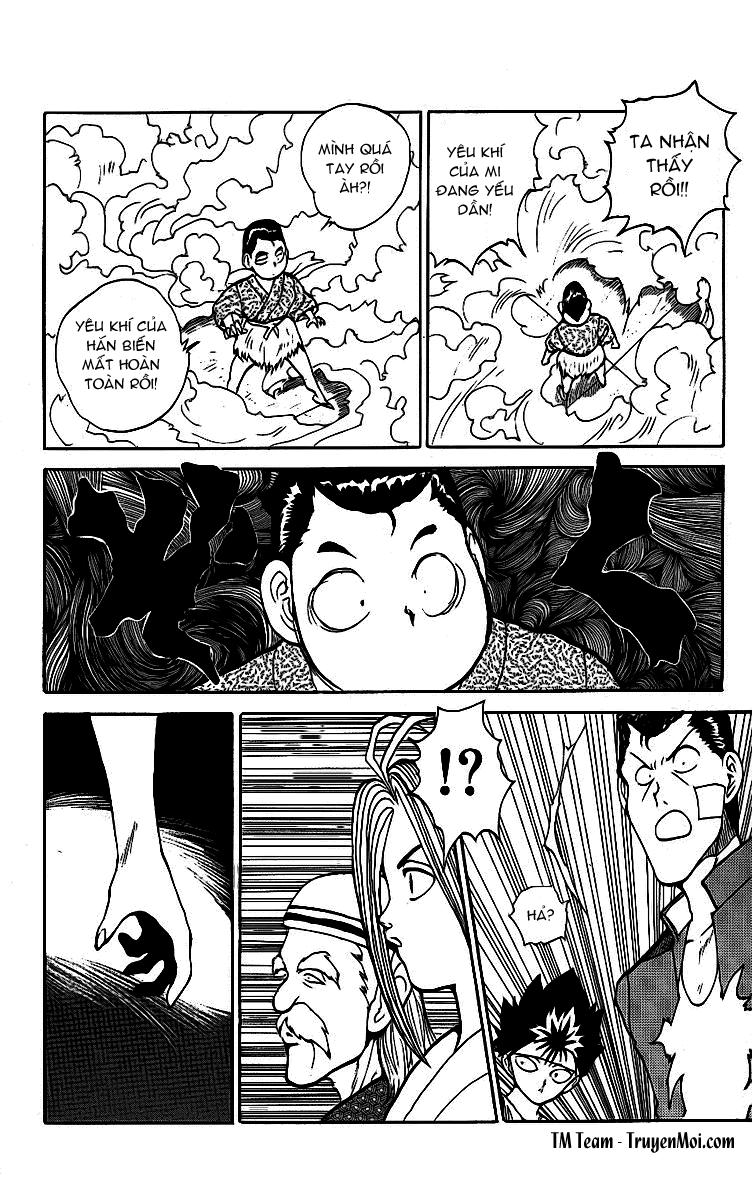Hành trình của Uduchi chap 081: chiếc hộp kỳ bí! trang 15