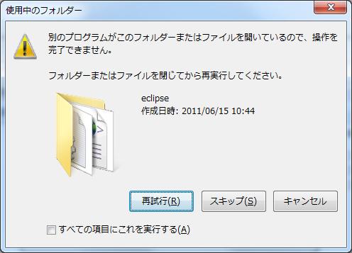 windows7 テーマ 削除
