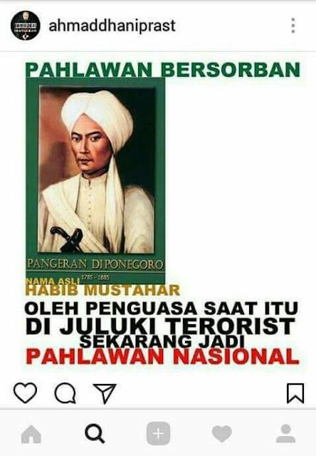 """Meluruskan Pernyataan Ngawur Ahmad Dhani """"Pangeran Diponegoro itu Habib yang di Cap Teroris"""""""