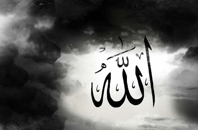 خلفيات عالية الجودة لفظ الجلالة  لكلمة الله جل جلاله 23.jpg