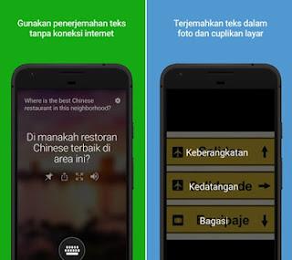 Anda harus tahu bahwa perangkat mobile ibarat smartphone android mempunyai banyak fungsi  Aplikasi Translate Android dengan Akurasi Tinggi
