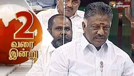 2 Varai Indru   Puthiya Thalaimurai News Till 2PM – 10/01/2018