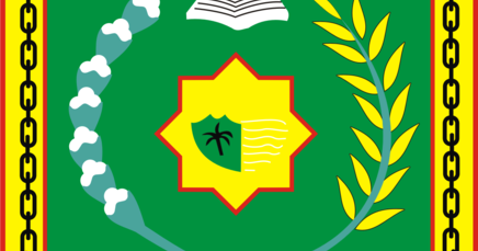 Lidah Anak Indonesia Logo Hd Lambang Kota Subulussalam Png