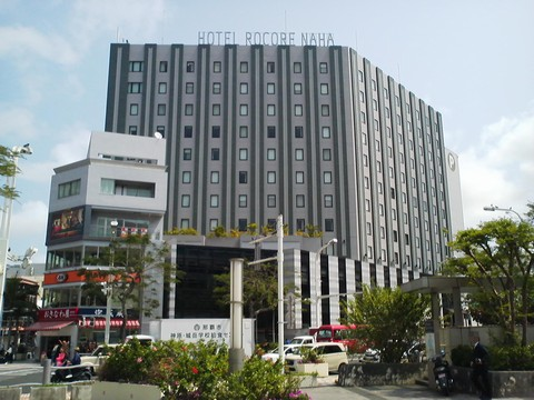 ホテルロコアナハ外観 AlettA(アレッタ)ロコアナハ店
