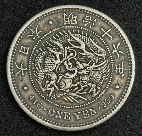 Trade coin value