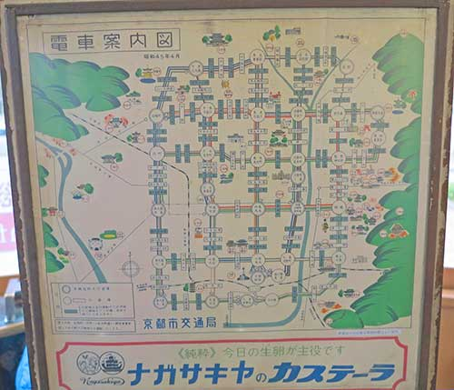 Old Kyoto Tram Map.