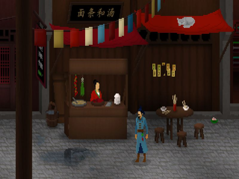 Detective Di The Silk Rose Murders PC Game Free Download