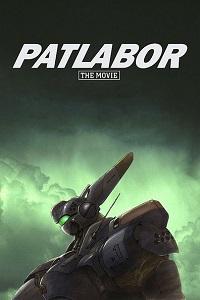 Watch Patlabor: The Movie Online Free in HD