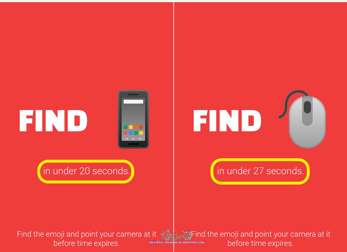 Emoji Scavenger Hunt 用手機鏡頭尋找符合 Emoji 的物件