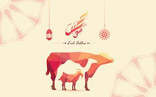 صور العيد الكبير