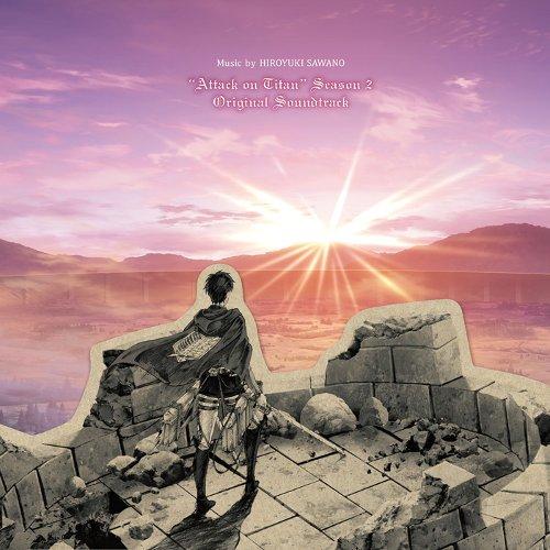 澤野弘之 - TVアニメ「進撃の巨人」Season 2 オリジナルサウンドトラック